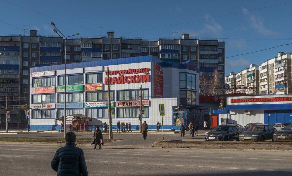 Агентство недвижимости Монолит г. Курск, ул. Косухина 37а, 3 этаж, оф. 39